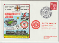original first day cover to celebrate Manchester United's Centenary Year, issued in September 1978
