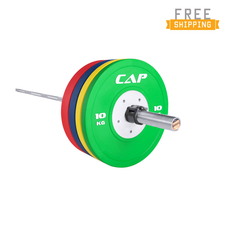 The Kilogram Olympian 160 KG competition set  Olympic 20KG (The Warrior) Needle Bearing Bar