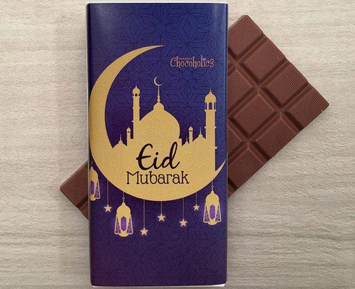 100g Chocolate bar purple to Celebrate Eid - Alcohol Free and Suitable for Vegetarians