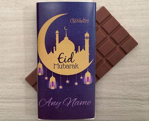 9289 Personalised 100g Milk Chocolate Bar to celebrate Eid - purple wrapper