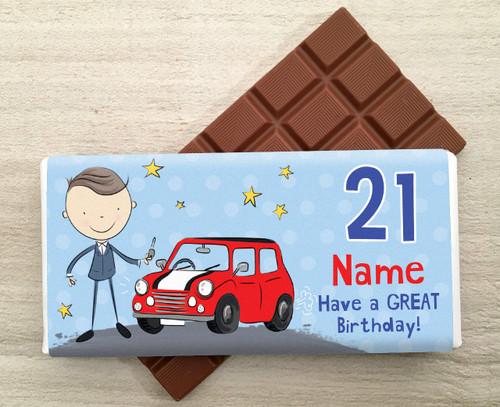 Personalised Milk Chocolate Bar - Car Design