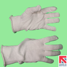 Dermos™ Knitted Anti-Bacterial Glove (FK13/AB/KW)