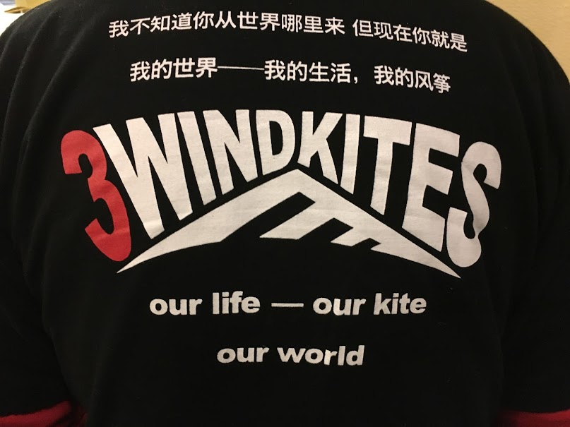 t-shirt-terry-wiggell.jpg