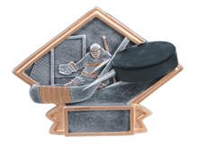 """4 1/2"""" x 6"""" Hockey Diamond Plate Resin"""