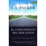El Conocimiento del Dios Santo | Knowing God por  J. I. Packer