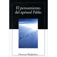 El Pensamiento del Apóstol Pablo / Paul: An Outline of His Theology por Herman Ridderbos