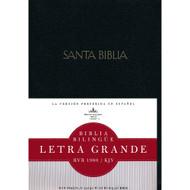 RVR Biblia Bilingüe, Letra Grande