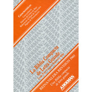 RVR 1960 Biblia Compacta, Tamaño personal