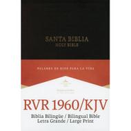 Biblia Bilingüe RVR 1960/KJV Letra Grande (Imitación piel)