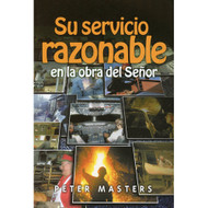 Su servicio razonable | Your Reasonable Service