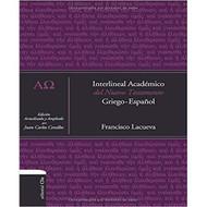 Interlineal académico del Nuevo Testamento: Griego-Español