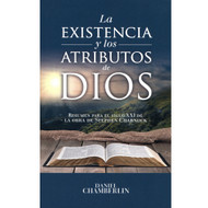 La existencia y los atributos de Dios (EBOOK) | A Portrait of God | Daniel Chamberlin