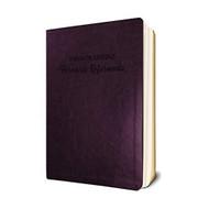 Biblia de Estudio Herencia Reformada - Simil piel (Vino Tinto)