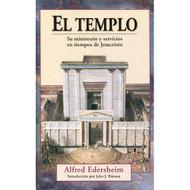 El Templo | The Temple por  Alfred Edersheim