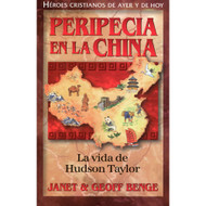 Peripecia en China | Deep in the Heart of China por Janet & Geoff Benge