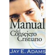Manual del Consejero Cristiano | Christian Counselor's Manual