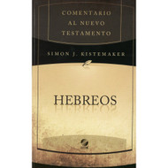 Hebreos | Hebrews