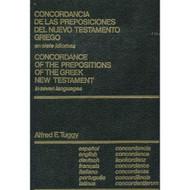 Concordancia de las preposiciones del Nuevo Testamento griego | Concordance of Prepositions in New Testament Greek