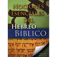 Nociones esenciales del hebreo bíblico | Essential Notions of Biblical Hebrew