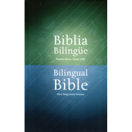Biblia bilingue, Reina Valera 1960, NKJV  | Bilingial Bible, RVR, New King James Version