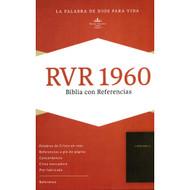 Biblia RVR 1960 con Referencias (Piel fabricada)
