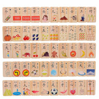 Wooden Chinese Characters Dominoes for Identifying Fruits and Animals RCWT01