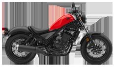 honda-rebel-300-category-image-1.png