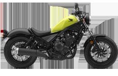 honda-rebel-500-category-image.png
