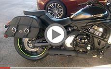 Kawasaki Vulcan S Motorcycle Saddlebags Review