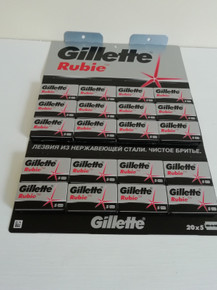 *Offer* 800 Double edge DE razor blades Gillette Rubie XL pack