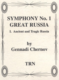 Symphony #1, Great Russia (2nd movement)