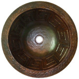 round hammered copper bath sink