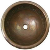 round artisan made copper bath sink