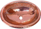oval hacienda copper bath sink