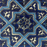 traditional Mexican tile cobalt