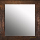 square copper mirror