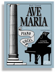 Bach/Gounod - Ave Maria Single Sheet for Piano / Vocal Solo