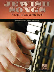 Jewish Songs for Accordion - Gary Meisner