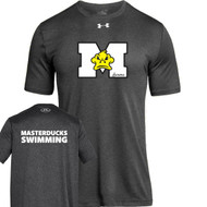 ADS Under Armour Men's Locker 2.0 Tee - Carbon Heather (ADS-104-CB)