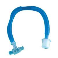 Neonatal Nebulizer Adapter Kit  921792-Each