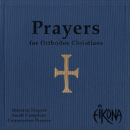 Prayers for Orthodox Christians