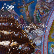 Abundant Mercy ~ The Polyeleos