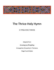 The Thrice - Holy Hymn (Downloadable Only)