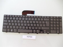 DELL VOSTRO 3750, SPANISH LATIN  KEYBOARD / TECLADO EN ESPAÑOL NEW DELL,Y5TGC, V6H3D, NSK-DZ0SQ