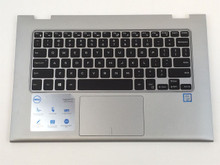 DELL INSPIRON 13 7359 7347 PALMREST & KEYBOARD ENGLISH NEW /TECLADO EN INGLES REPOSAMANOS DELL NIH08, V5CHP, 5KJD0, 93N88