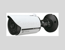 Motorola Analogue Camera Bullet Varifocal Camera 4 in 1 Full HD Metal D-WDR 1080P, Digital NR / Smart IR ILUM IR (MT) 40 / Camara Analoga 4 en 1 NEW MTABM042611