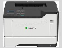 LEXMARK GO LINE Impresora Monocromática (42/40 PPM) Pantalla de dos líneas NEW LEXMARK B2442DW