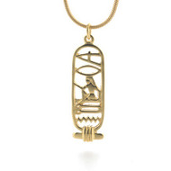 I Love You Egyptian Cartouche Pendant