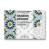 Arabian Designs Coloring Postcards
