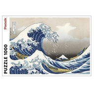 The Great Wave, Hokusai Puzzle